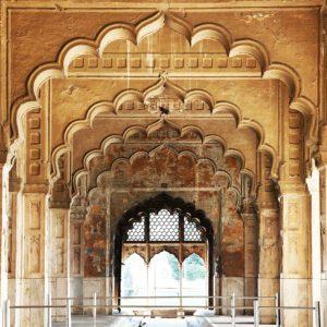 Mughal Arches